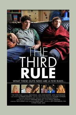 The Third Rule (2010)