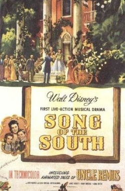 南方之歌 Song of the South (1951)