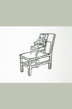 椅子的性生活 The Sexlife of a Chair (1998)