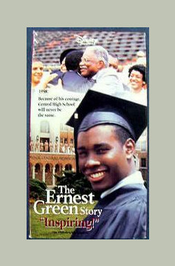 The Ernest Green Story / 转学风波 (1993)