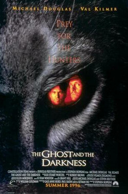 黑夜幽灵 The Ghost and the Darkness (1996)