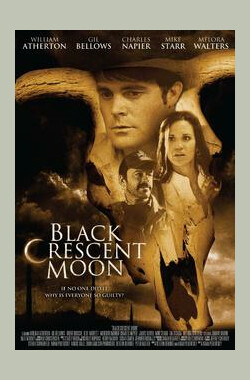 黑色新月 Black Crescent Moon (2008)