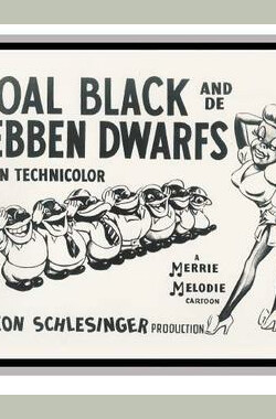 煤黑德萨宾矮人 Coal Black and De Sebben Dwarfs (1943)