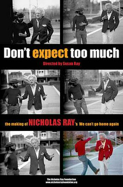 莫要过高期望 Don't Expect Too Much