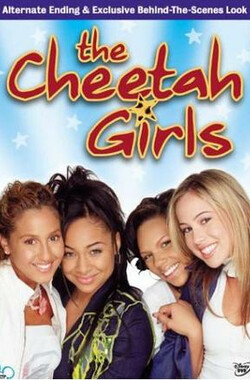 花豹少女队 The Cheetah Girls (2003)