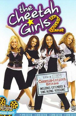 花豹美眉2 The Cheetah Girls 2 (2006)