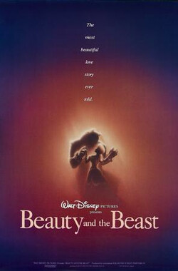 美女与野兽 Beauty and the Beast (1991)