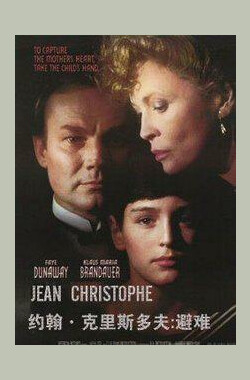 约翰·克利斯朵夫 Jean-Christophe (mini) (1978)