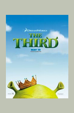 怪物史瑞克3 Shrek the Third (2007)