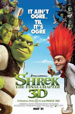 怪物史瑞克4 Shrek Forever After (2010)