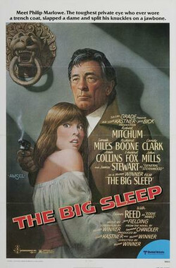 大眠 The Big Sleep (1978)