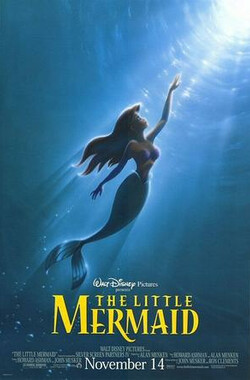 小美人鱼 The Little Mermaid (1989)