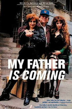 父亲来了 My Father Is Coming (1991)