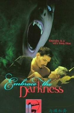 吸血裸女3 Embrace the Darkness3 (2002)