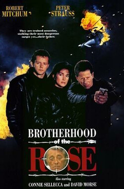 玫瑰兄弟情 Brotherhood of the Rose (1989)