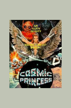 Cosmic Princess (1982)
