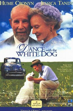 共舞人生路 To Dance with the White Dog (1993)