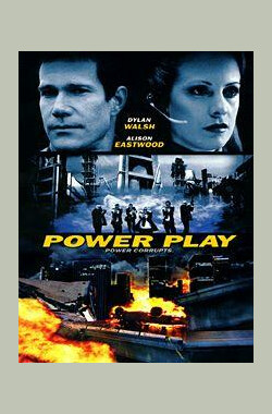 末日惊魂 Power Play (2003)