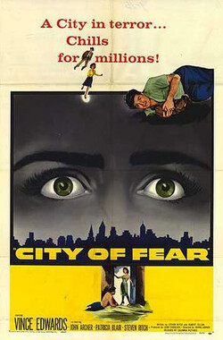 恐怖之城 City of Fear (1959)