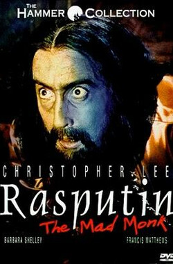 拉斯普廷:魔僧 Rasputin the Mad Monk (1966)