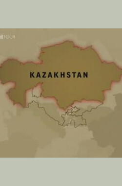 CBC 訪問斯坦:哈薩克斯坦 CBC Meet the Stans: Kazakhstan (2006)