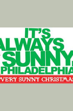 It's Always Sunny in Philadelphia: A Very Sunny Christmas 费城永远阳光灿烂:圣诞特别篇 (2010)
