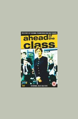 Ahead of the Class (2005)