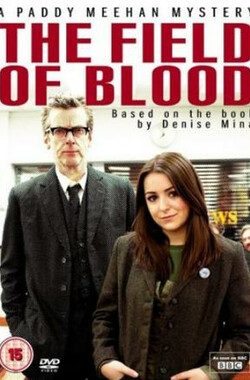 血之地 第一季 The Field of Blood Season 1 (2011)