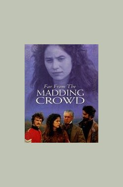 远离尘嚣 Far From The Madding Crowd (1998)