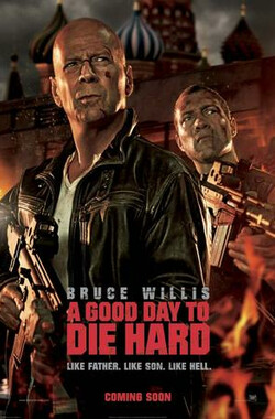虎胆龙威5 A Good Day to Die Hard (2013)