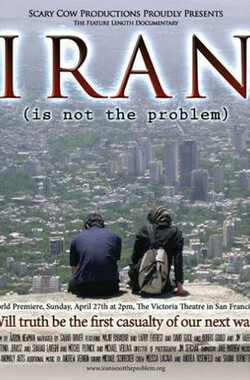 伊朗不是问题 Iran Is Not the Problem (2008)