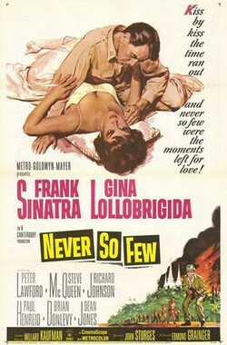 战云 Never So Few (1959)