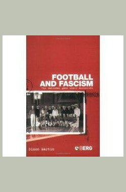共产主义与足球 Communism and Football (2006)