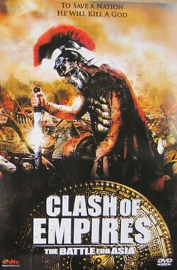 帝国时代:亚洲王朝 Clash Of Empires Battle For Asia