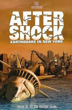 纽约大地震 Aftershock: Earthquake in New York (1999)