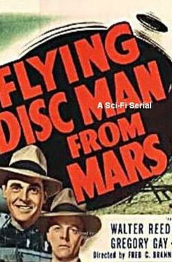 来自火星的外星人 Flying Disc Man from Mars (1950)