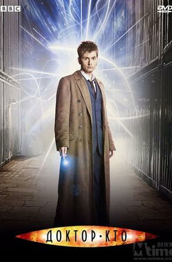 "神秘博士:时间尽头(下) ""Doctor Who"" The End of Time: Part Two (2010)"