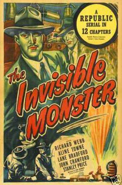 隐形怪物 The Invisible Monster (1950)