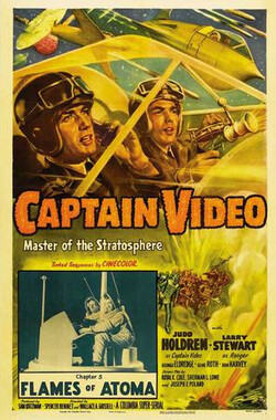 太空英雄 Captain Video, Master of the Stratosphere (1951)