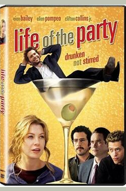 聚会生活 Life of the Party (2006)