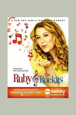 摇滚世家 Ruby and the Rockits (2009)
