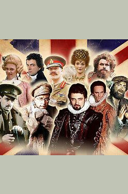 Blackadder Exclusive: The Whole Rotten Saga (2008)