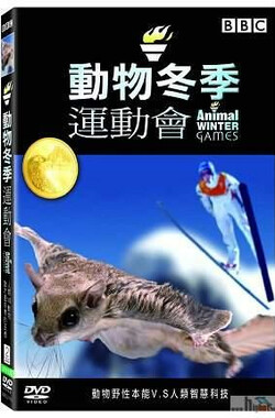 Animal Winter Olympics (2006)