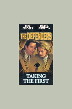 The Defenders: Taking the First (1998)