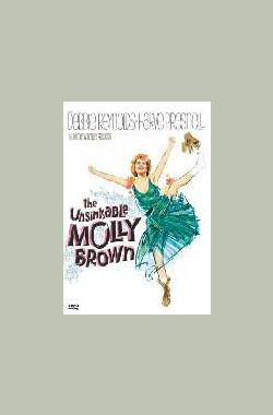 翠谷奇谭 The Unsinkable Molly Brown (1964)