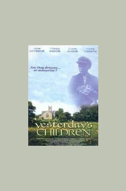 昨日孩童 Yesterday's Children (2000)