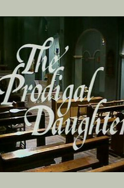 The Prodigal Daughter (1975)
