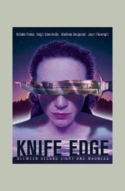 刀锋 Knife Edge (2008)