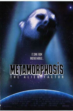 蜕变 Metamorphosis: The Alien Factor (1990)