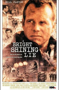 冲出越战 A Bright Shining Lie (TV) (1998)